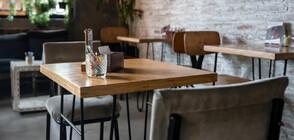 Ще има ли промяна на минималния осигурителен доход за персонала в ресторантите?