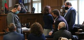 """Отложиха заседанието по делото """"Миджур"""""""