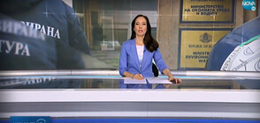 Новините на NOVA (28.05.2020 - обедна)