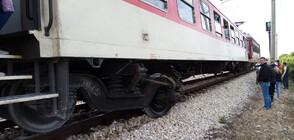 Бързият влак от Варна за София дерайлира след катастрофа с автомобил (СНИМКИ)