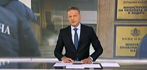 Новините на NOVA (28.05.2020 - следобедна)