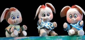 Столичният куклен театър отново отваря врати