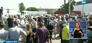 Протестиращи блокираха автомобилни заводи в Испания и Франция (ВИДЕО)