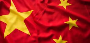 Нови правила в Китай криминализират участието в протести срещу властта