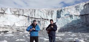 """""""Темата на NOVA"""": Антарктика - на една ръка разстояние"""