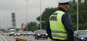 Пътните полицаи с поредна масова акция в цялата страна