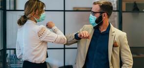 Как да живеем безопасно въпреки коронавируса? (ВИДЕО)