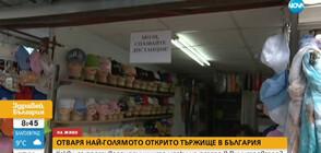 Какви са противоепидемичните мерки на пазара в Димитровград?