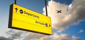 Остава 14-дневната карантина за пристигащите от 8 страни