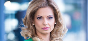 """Водещата на сутрешния блок """"Здравей, България"""" Аделина Радева се раздели със зрителите на NOVA"""