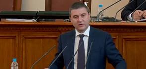 Горанов отговори на депутатски въпроси за проверките на бизнеса на Божков