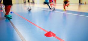 Актуализираха противоепидемичните мерки при спортни занимания на закрито