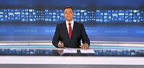 Новините на NOVA (29.05.2020 - следобедна)