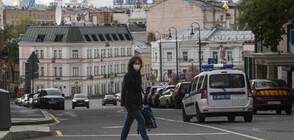232 починали от коронавирус в рамките на един ден в Русия