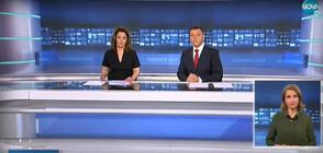 Новините на NOVA (29.05.2020 - централна)