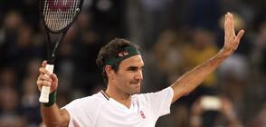 Федерер е най-скъпоплатеният спортист за 2020 г.