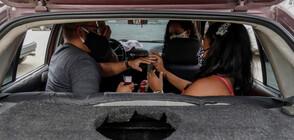 """Бразилци си казват """"да"""" на автосватби заради пандемията (СНИМКИ)"""