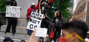 Демонстранти нападнаха и централата на Си Ен Ен в Атланта (ВИДЕО+СНИМКИ)