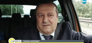 """""""Карай направо"""" в аванс: За истинското лице на коронавируса - говори Хасан Адемов"""