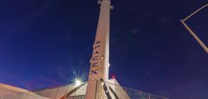 Астрофизик: Мисията на SpaceX e голяма революция за космоса