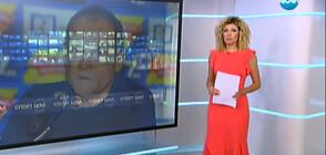 Спортни новини (30.05.2020 - обедна)