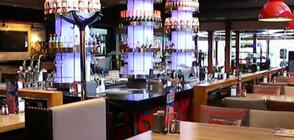Роботи сервират питиета в ресторант в Нидерландия (СНИМКИ)