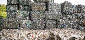 Над 60 тона боклук с неустановен произход е открит заровен в Червен бряг