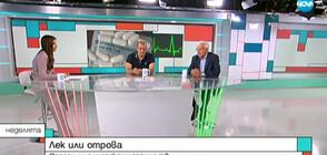 Защо Франция спря лечението на COVID-19 с хидроксихлорохин?