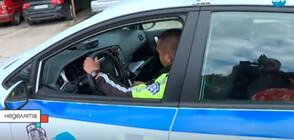 РАЗСЛЕДВАНЕ НА NOVA: Полицаи от другата страна на закона II част (ВИДЕО)
