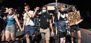Хиляди протестираха в Лондон заради смъртта на Джордж Флойд (ВИДЕО+СНИМКИ)