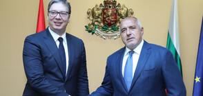 """Борисов и Вучич инспектираха строителството на """"Балкански поток"""" и АМ """"Европа"""" (ВИДЕО)"""
