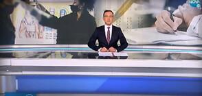 Новините на NOVA (01.06.2020 - обедна)