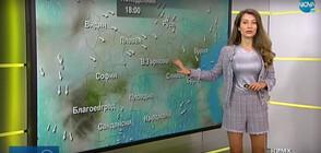Прогноза за времето (01.06.2020 - сутрешна)