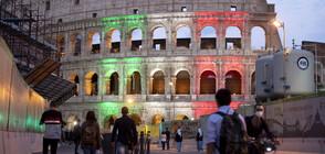 Опашка от туристи пред Ватиканските музеи (ВИДЕО+СНИМКИ)