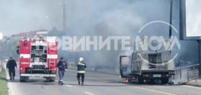Микробус се запали в София (ВИДЕО)