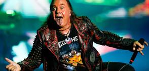 Концертът на Helloween се отлага за 10 юни 2021 г.