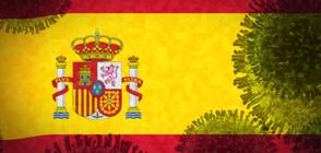 Първи 24 часа без жертва с COVID-19 в Испания