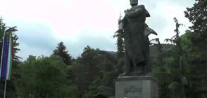 Във Враца почетоха делото на Христо Ботев и четата му