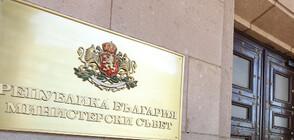 Днес Славея Стоянова ще заеме поста заместник-министър на околната среда