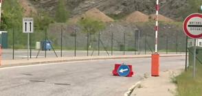 """Няма опашки на границата с Гърция при """"Маказа"""""""