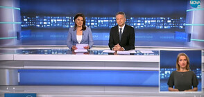 Новините на NOVA (02.06.2020 - централна)