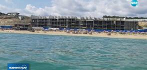 Спешна проверка на ДНСК на плаж край Созопол