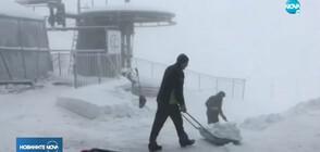 Сняг затрупа полските Татри през юни (ВИДЕО)