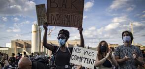 Стотици се събраха на протест срещу полицейското насилие в Париж