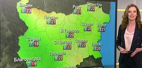 Прогноза за времето (03.06.2020 - обедна)