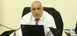 Борисов: На 15 юни падат всички мерки, освен социалните (ВИДЕО)