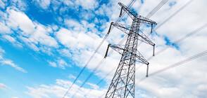 Малките и средни фирми ще излязат на свободния пазар на електроенергия