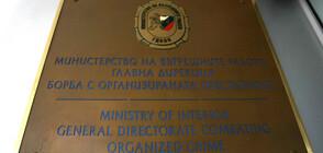 ГДБОП спря нелегално разпространение на литературни произведения в интернет