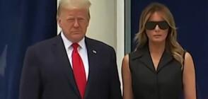 Тръмп се скара на Мелания, че не се усмихва (ВИДЕО)