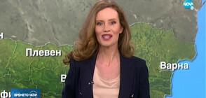 Прогноза за времето (03.06.2020 - централна)